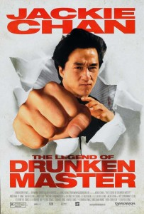 the-legend-of-drunken-master-movie-poster-2000-1020487967